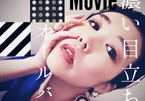 スマホで作るPRポスター★3DAYワークショップ